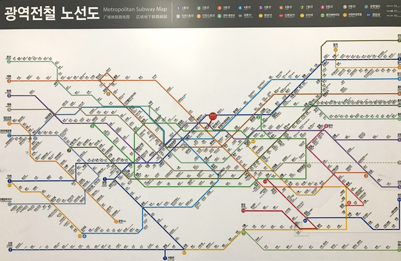 Seoul Subway Map 1980s.Seoul Travel Tips A City Between Confucianism And Consumption