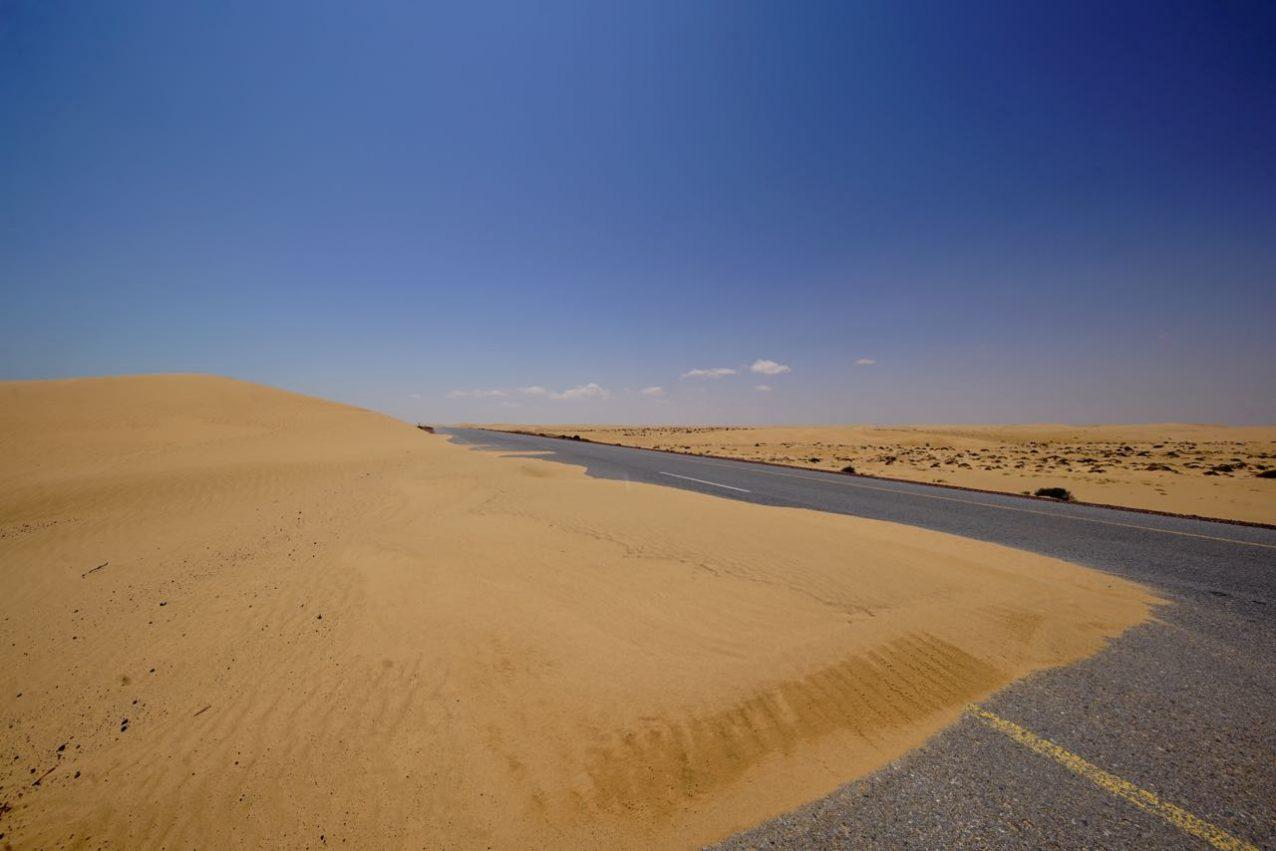 Qurun - Oman